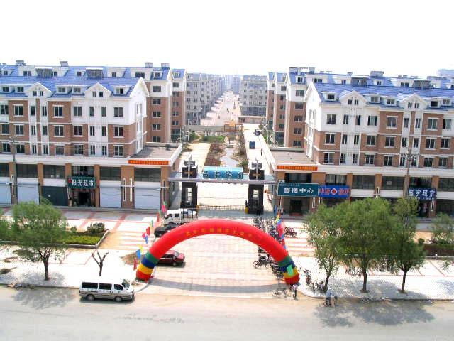 昌宇花园实景图